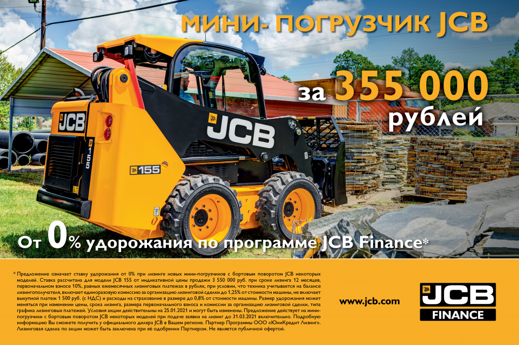 JCB Finance_SSL_155.jpg