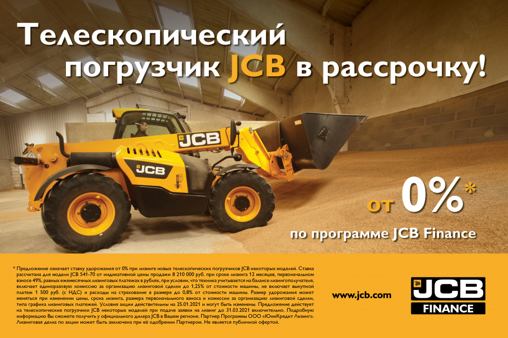 JCB Finance_TH.jpg